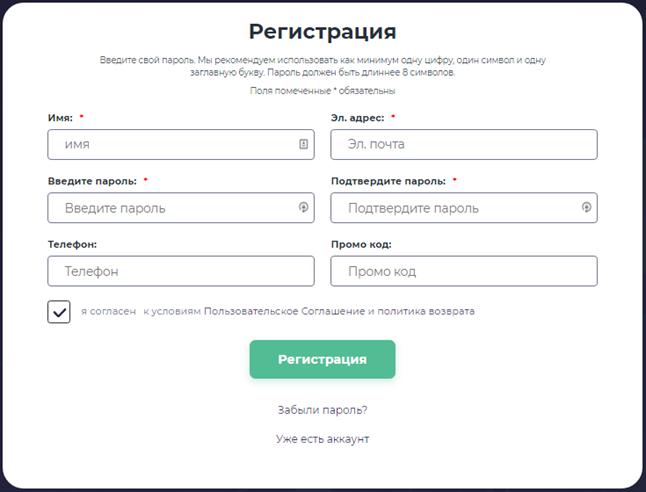 Форма регистрации KY Company