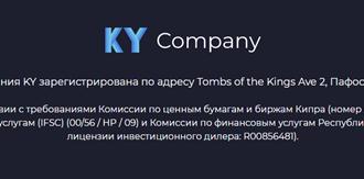 ky company