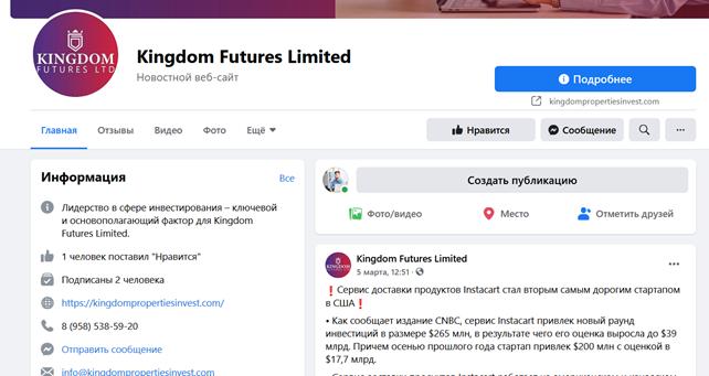 Kingdom Futures LTD facebook
