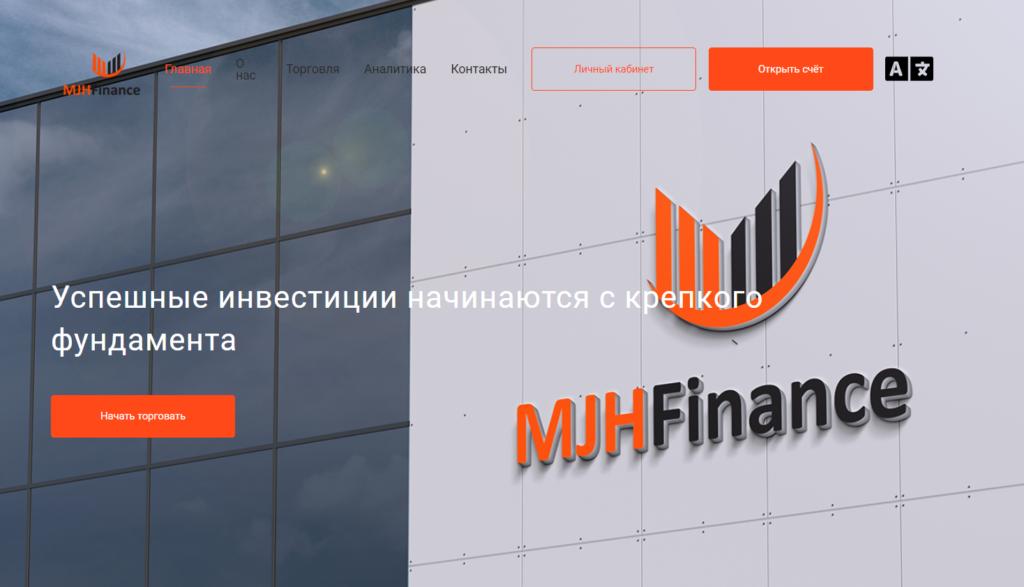 Сайт MJH Finance